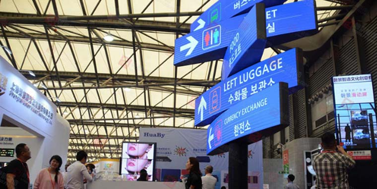 Shanghai Hongqiao Railway Station Wing Exhibition Screen