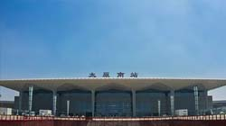 Shanxi Taiyuan South Railway Station