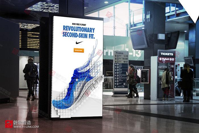 波浪户外广告显示屏